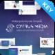 Cytrus - Media Advertising System Keynote Presentation Template - GraphicRiver Item for Sale