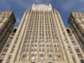 Building Of The Ministry Of Foreign Affairs On Moscow, Russia. - PhotoDune Item for Sale