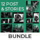 Instagram Post and Stories Bundle - GraphicRiver Item for Sale