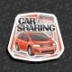 Vector Car Sharing Emblem - GraphicRiver Item for Sale