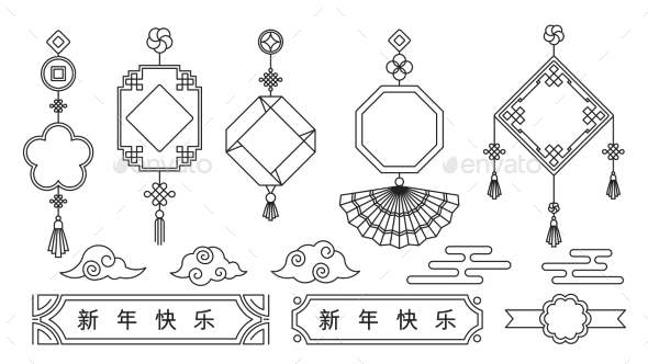 Set of Chinese New Year Greeting Card Decoration