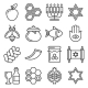 Rosh Hashanah Icons Jewish New Year Set - GraphicRiver Item for Sale