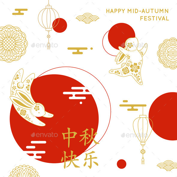Happy Mid-Autumn Poster with Rabbits and Mooncakes