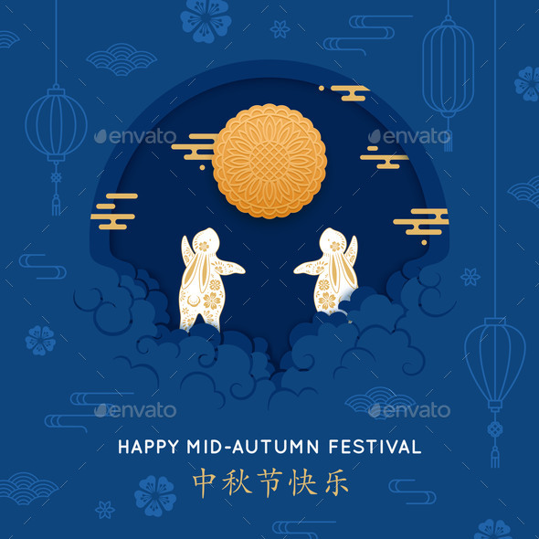 Happy Mid-Autumn Poster with Rabbits