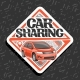 Car Sharing - GraphicRiver Item for Sale