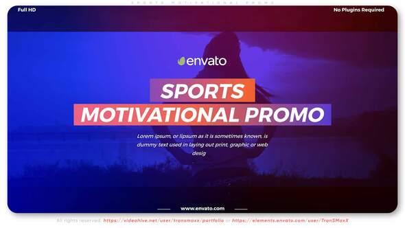 Sports Motivational Promo