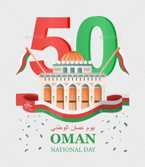 Oman National Day Holiday