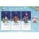 2021 Calendar. Set of Winter Month. December - GraphicRiver Item for Sale