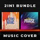 2in1 Music Album Cover - Bundle 18 - GraphicRiver Item for Sale
