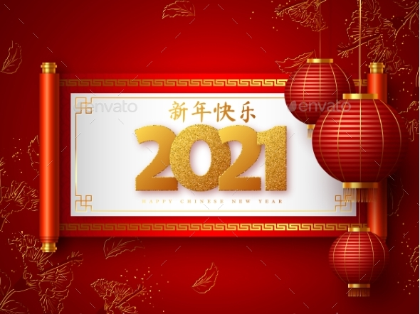 Chinese New Year 2021 Typography Design.