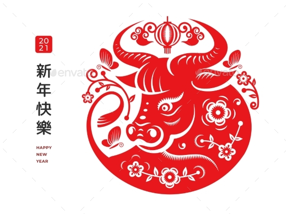 Golden Ox Zodiac Sign, Bulls Head and Flowers, CNY