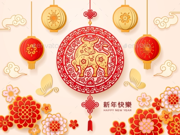 Metal Ox Chinese Zodiac Sign, Greeting Card Design