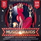 Music Awards Flyer - GraphicRiver Item for Sale