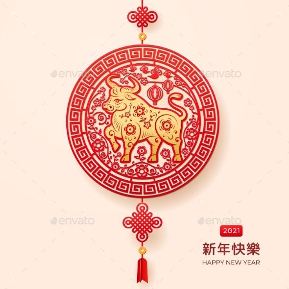 China Holiday Zodiac Sign Hanging Metal Ox Decor