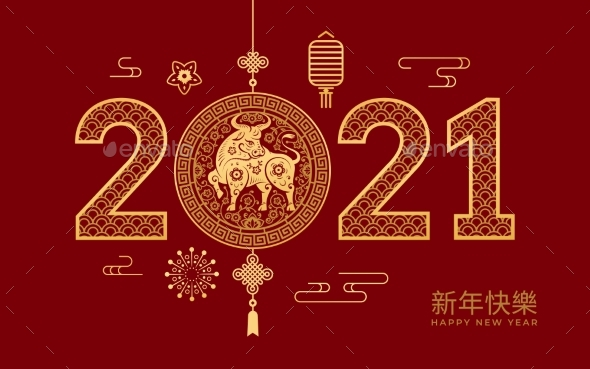 CNY 2021 Happy Chinese New Year Golden Metal Ox