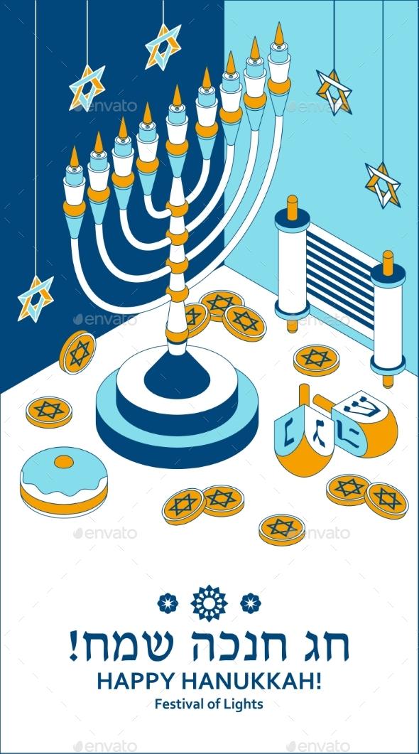 Hanukkah Isometric Template with Torah Menorah
