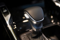 Close-up of automatic gearbox handle in the modern car - PhotoDune Item for Sale