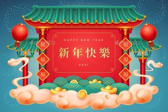 Pagoda, Clouds and Ingots, CNY 2021 Greeting Card