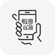 QR Scanner : Android Source Code - CodeCanyon Item for Sale