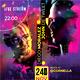 DJ Artist Flyer - GraphicRiver Item for Sale