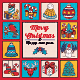 Merry Christmas Greeting Card. New Year Poster with Winter Decorations and Gifts - GraphicRiver Item for Sale