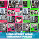 3 PSD Streetwear Instagram Feed Puzzle - GraphicRiver Item for Sale