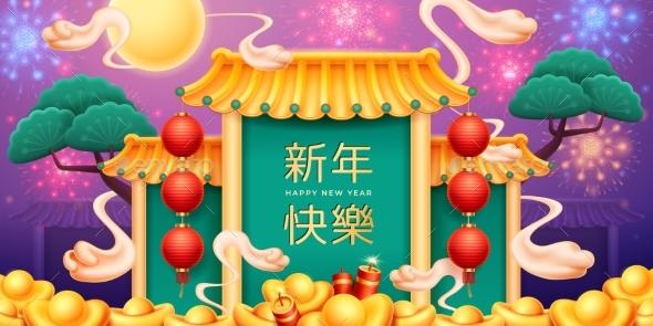 China Temple Isolated CNY Greeting Card Pagoda