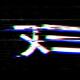 Fast Glitch Logo Intro 2 - VideoHive Item for Sale