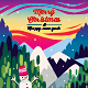Merry Christmas Greeting Card. New Year Background / Poster. Winter Landscape - GraphicRiver Item for Sale