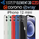 Apple iPhone 12 mini all colors - 3DOcean Item for Sale