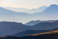 Landscape view of Caucasus Mountains, Ingushetia, Caucasus, Russia - PhotoDune Item for Sale