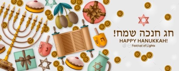Hanukkah Template with Torah, Menorah and Dreidels