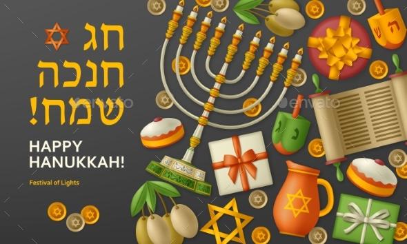 Hanukkah Black Template with Torah, Menorah