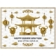Happy Chinese New Year Background - GraphicRiver Item for Sale