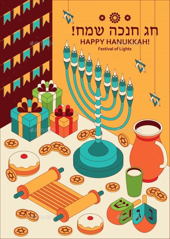 Hanukkah Isometric Template with Torah, Menorah