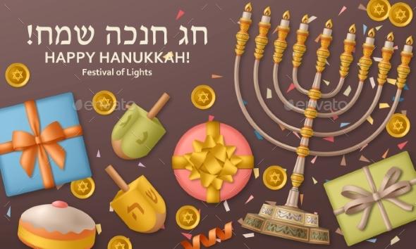 Hanukkah Brown Template with Torah, Menorah