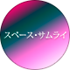 Dreamy Soundscape - AudioJungle Item for Sale