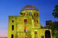 Atomic Dome - PhotoDune Item for Sale