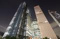 Tokyo Skyscrapers - PhotoDune Item for Sale