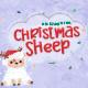 Christmas Sheep - GraphicRiver Item for Sale