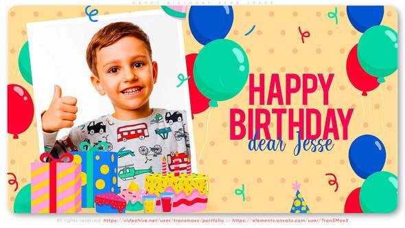 Happy Birthday Dear Jesse