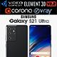 Samsung Galaxy S21 Ultra black - 3DOcean Item for Sale