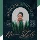 Special Arrivals Social Media Pack + Flyer Template - GraphicRiver Item for Sale