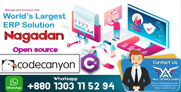 Nagadan ERP and Accounting Software Source Code
