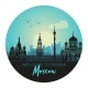 Abstract Landscape of Moscow with Sights at Sunset - GraphicRiver Item for Sale