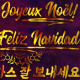 Merry Christmas in 9 Languages! - VideoHive Item for Sale