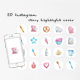 Watercolor baking instagram highlight icons - GraphicRiver Item for Sale