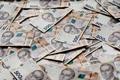 Ukrainian paper money bills of hryvnias financial background. Savings or expence concept - PhotoDune Item for Sale