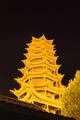 beautiful wooden pagoda at night - PhotoDune Item for Sale