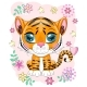Cartoon Tiger with Eyes Bright - GraphicRiver Item for Sale